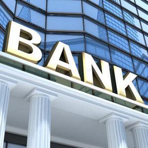 Банки Хунзаха