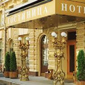 Гостиницы Хунзаха