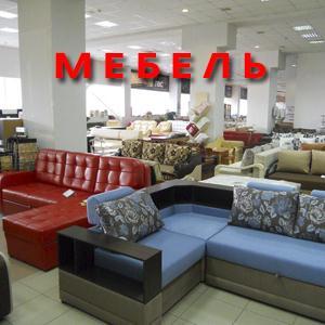 Магазины мебели Хунзаха