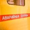 Аварийные службы в Хунзахе