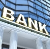 Банки в Хунзахе