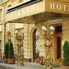 Гостиницы в Хунзахе