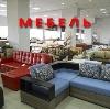 Магазины мебели в Хунзахе