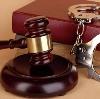 Суды в Хунзахе
